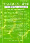 2007年第2号(通巻23号)