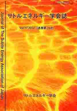 2012年号(通巻29号)