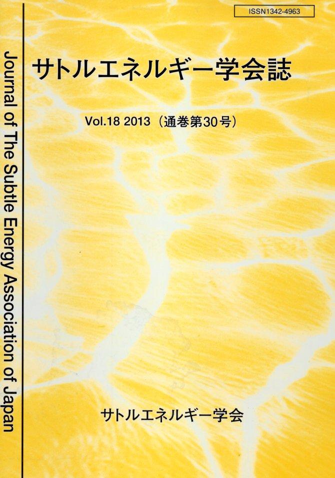 2013年号(通巻30号)